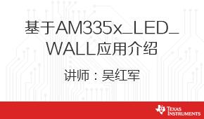 http://api.xinhaolian.com/uploadfile/2018/0808/20180808115437986.png