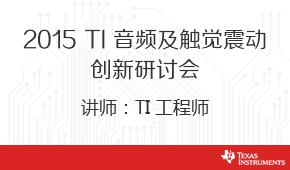 http://api.xinhaolian.com/uploadfile/2018/0809/20180809114912956.png