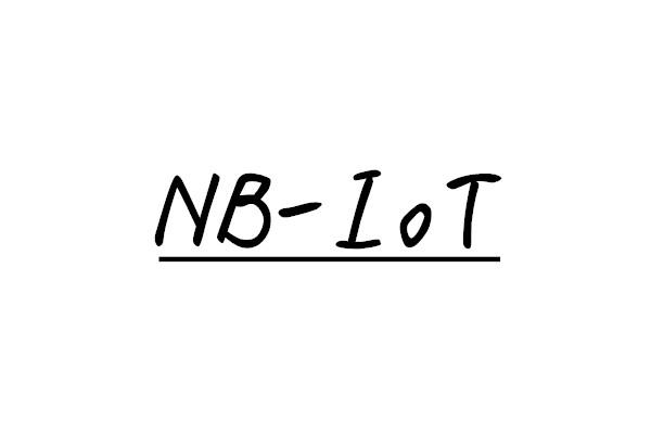 移动500万NB-IoT模组大单,透露了哪些信号?