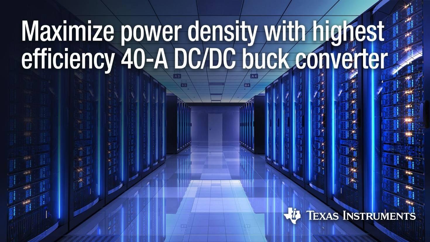 德州仪器推出堆栈式 DC/DC 降压转换器