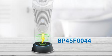 HOLTEK 新推出 BP45F0044 无线充电发射端专用 MCU
