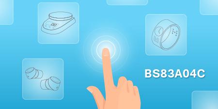 HOLTEK 新推出 BS83A04C 低功耗的 Enhanced Touch MCU